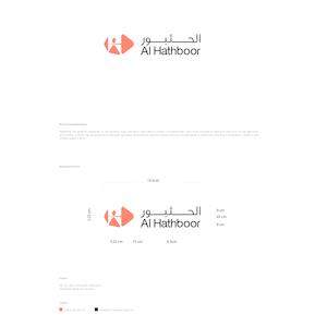 Al Hathboor Logo