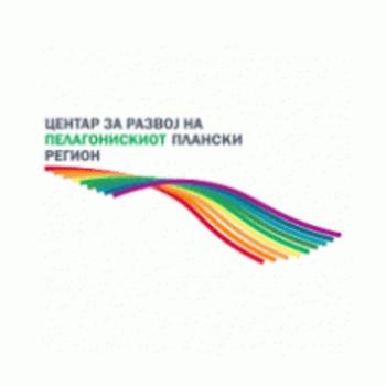 Center for Development of Pelagonija Region Logo