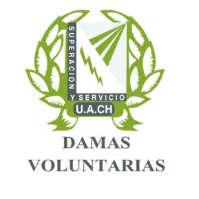 Comite de Damas Voluntarias de la UACH Logo