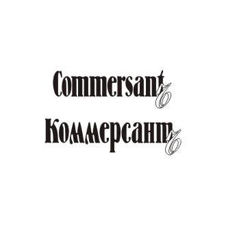 Commersant house Logo