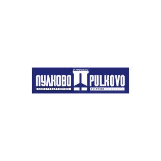 Pulkovo Logo