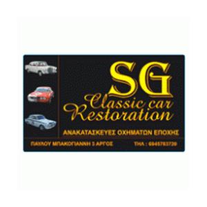 sg restoration Logo